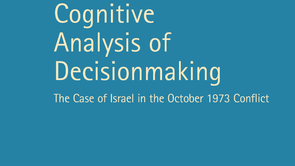 Cognitive Analysis of Decisionmaking